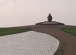 Battle of Britain Memorial